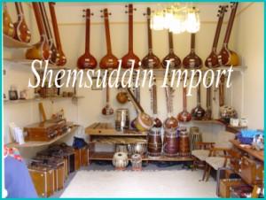 shemsuddin